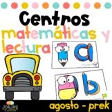 Centros de lectura y matemáticas PRE KINDER agosto