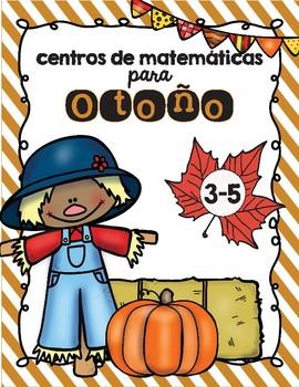 Centros de matemáticas para otoño/Fall Math Centers Spanish