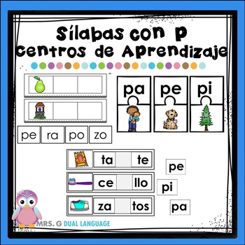 Centros de silabas con p