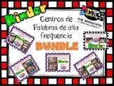 Centros diferenciados de palabras de alta frequencia (Kinder)