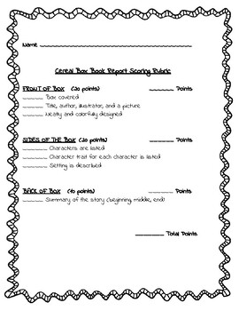 Cereal Box Book Report Monthly Project Reading Project
