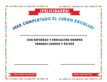 Certificados para el fin del año- End of the Year Certificate in Spanish