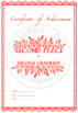 Certificate of Achievement English Grammar Set of Three