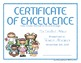 Certificates: 6 Butterfly Awards - Modifiable PDFs