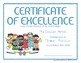 Certificates: 6 Pit Crew Awards - Modifiable PDFs