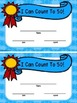 Certificates For Fall -Freebie