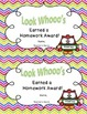 Owl Editable Certificates and Awards