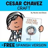 Cesar Chavez Hispanic Heritage Craft Activity