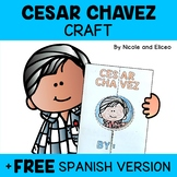 Hispanic Heritage Craft - Cesar Chavez Activity
