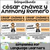 César Chávez & Anthony Romero Readers {Hispanic Heritage} Bilingual Bundle