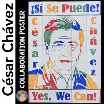 SPANISH Juez de la Corte Suprema Sonia Sotomayor School Classroom NEW POSTER