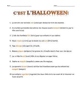 FRENCH_GRAMMAR_C'est l'Halloween_verbes à conjuguer