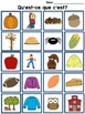 French Fall / L'automne - Reading, Writing, & Assessment for early FI or core