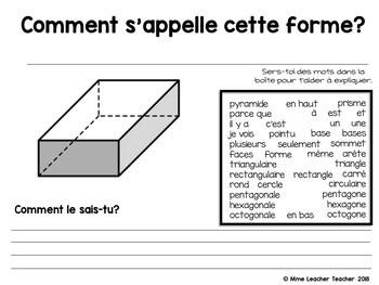 Cette forme s'appelle ... (Les formes en 3-D)