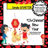 """""""Ch-Chinese"""" New Year:  NO PREP Chinese New Year Digraph Roll and Remove Game"""