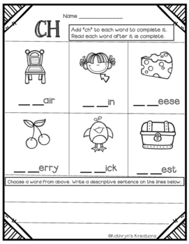 CH Digraph: Fill In The Blank