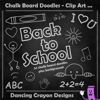 Chalk Board Doodles - 24 Chalk Effect Clip Art for Teachers