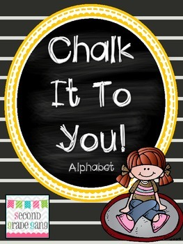 Chalk it to You! { Square Alphabet }