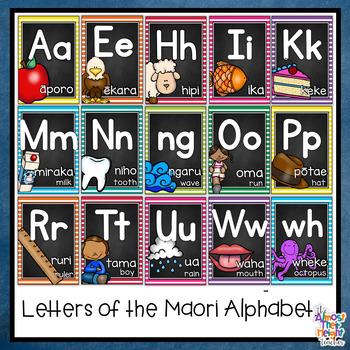 New Zealand Maori Alphabet Chalkboard Posters