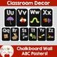 Chalkboard Alphabet Wall Bulletin Board Set