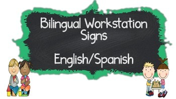 Chalkboard Bilingual Workstation/Center signs