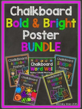 Chalkboard Bold and Bright Poster BUNDLE
