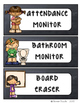 Chalkboard Brights Classroom Jobs