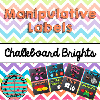 Chalkboard Brights Manipulative Labels