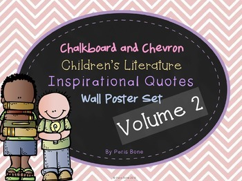 Chalkboard & Chevron Children's Literature Inspirational Quote Poster Set Vol. 2