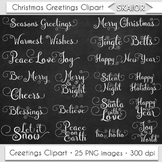 Chalkboard Christmas Clipart New Year Holiday Invitations Greetings Clip Art