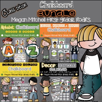 Chalkboard Classroom BUNDLE