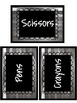 Chalkboard Classroom Decor {Labels}