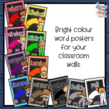 Maori (& Maori/English) Chalkboard Colour Posters for New Zealand Classrooms