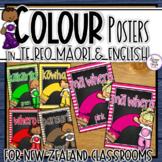 New Zealand Maori (with Maori and English) Chalkboard Colour Posters