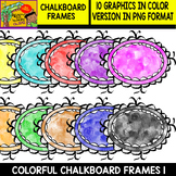 Frames - 10 Colorful Chalkboard Frames - Set #1