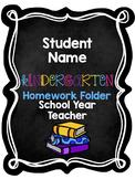 Chalkboard Homework Folder Cover *EDITABLE*