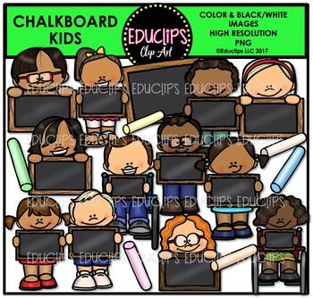 Chalkboard Kids Clip Art Bundle {Educlips Clipart}
