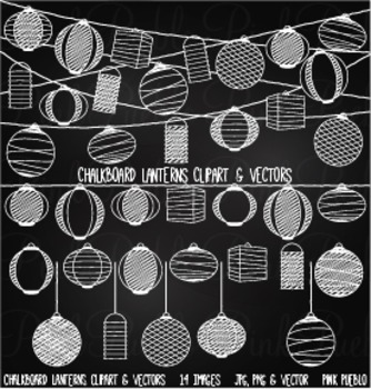 Chalkboard Paper Hanging Lantern Clipart Clip Art - Commercial and Personal Use