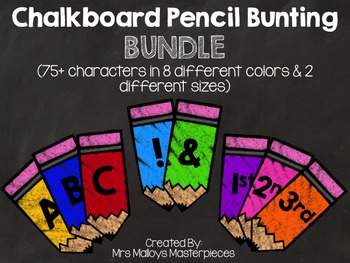 Chalkboard Pencil Bunting Bundle