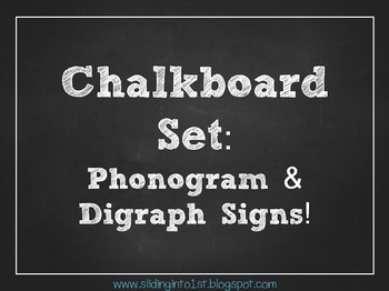 Chalkboard Phonogram & Digraph Cards {white}