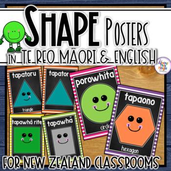 Maori (and Maori/English) Shape Posters for New Zealand Classrooms