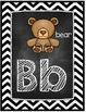Chalkboard Style Black Chevron Alphabet Posters {FREE}