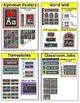 Chalkboard Theme Bundle #1 - Word Wall, Alphabet Posters,