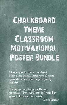 Chalkboard Theme Motivational Classroom Poster Bundle 11x17