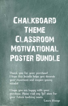 Chalkboard Theme Motivational Classroom Poster Bundle 11x17