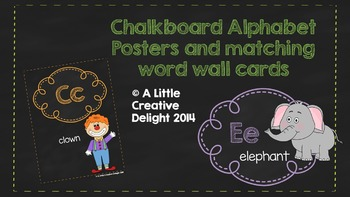 Chalkboard alphabet posters and matching word wall cards-