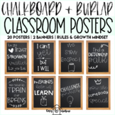 Chalkboard & Wood Classroom Rules and Growth Mindset Posters
