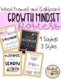 Chalkboard and Wood Frame Growth Mindset Posters