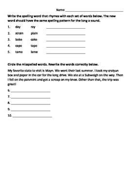 Challenge Spelling List - Sorting Activity