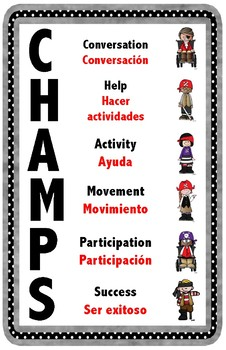 Champs Bilingual/ESL/ELL 11 x 17 PIRATES Posters